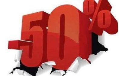 Promocyjne ceny ogłoszeń -50 % za unikalną treść (opis)